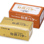 カルピスの特撰バターの破壊力がヤバい!美味過ぎるからレビューしちゃうw